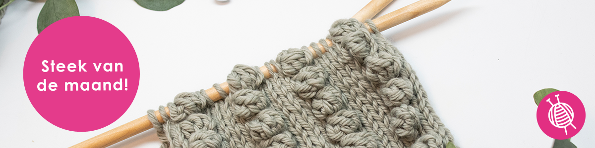 Steek van de maand | Bobbelsteek haken op breiwerk