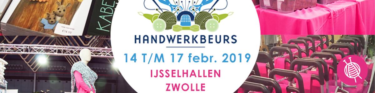 De Handwerkbeurs 2019 in Zwolle - Wolplein pakt dit jaar groots uit!