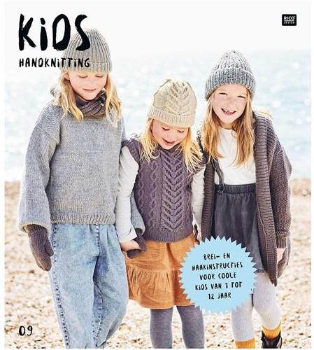 Rico Kids No. 9 2021/22